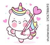 cute unicorn vector holding... | Shutterstock .eps vector #1926788693