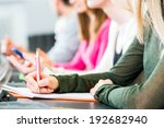 college students making lesson... | Shutterstock . vector #192682940