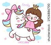 Cute Unicorn Princess Vector...