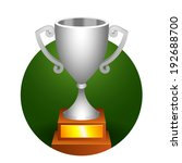 trophy silver cup