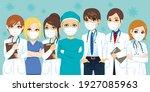 hospital medical team wearing... | Shutterstock .eps vector #1927085963