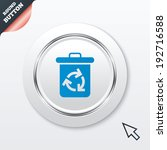recycle bin icon. reuse or...
