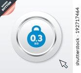 weight sign icon. 0.3 kilogram  ...