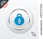 weight sign icon. 2 kilogram ...