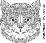 Cat Head Coloring Page Mandala...