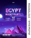 egypt night party cartoon flyer ... | Shutterstock .eps vector #1927350536
