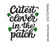 Cutest Clover In The Patch....