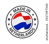 made in netherlands icon. stamp ... | Shutterstock .eps vector #1927397540