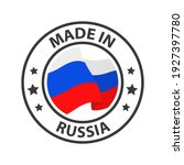 made in russia icon. stamp made ...   Shutterstock .eps vector #1927397780