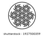 antahkarana mandala ancient...   Shutterstock .eps vector #1927500359