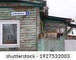 Kostroma Region  Russia  ...