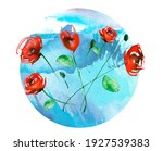 Watercolor Painting. A Bouquet...