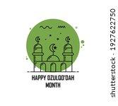 dzulqo'dah month illustration.... | Shutterstock .eps vector #1927622750