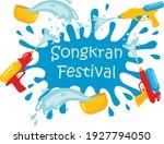 songkran festival   thailand... | Shutterstock .eps vector #1927794050