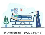 patient dying in intensive care ... | Shutterstock .eps vector #1927854746