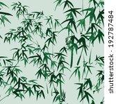 Watercolor Bamboo Seamless...