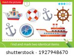 find and mark two identical... | Shutterstock .eps vector #1927948670