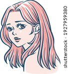 pink hair girl vector... | Shutterstock .eps vector #1927959380