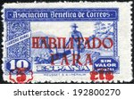 spain   circa 1946  a stamp... | Shutterstock . vector #192800270