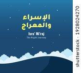 isra' and mi'raj arabic islamic ... | Shutterstock .eps vector #1928024270