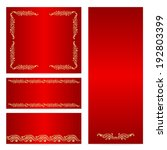 vector set with vintage lace... | Shutterstock .eps vector #192803399