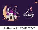 ramadan kareem arabic... | Shutterstock .eps vector #1928174279