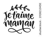 I Love You Mama Hand Written...