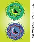 islamic pattern  vector  | Shutterstock .eps vector #192827366