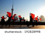 traditional chinese dance with... | Shutterstock . vector #192828998