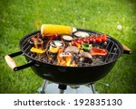 grilled vegetables on the grill ... | Shutterstock . vector #192835130