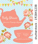 baby shower. tea party in the... | Shutterstock .eps vector #192841238