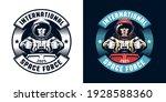 astronaut retro badge with...   Shutterstock .eps vector #1928588360