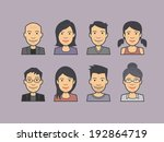 avatar face icon | Shutterstock .eps vector #192864719