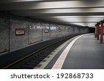 Metro Station Alexanderplatz In ...