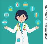 vector card   doctor  | Shutterstock .eps vector #192872789