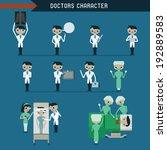 doctors character | Shutterstock .eps vector #192889583