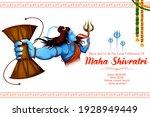 illustration of lord shiva ... | Shutterstock .eps vector #1928949449