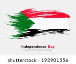 flag of sudan | Shutterstock .eps vector #192901556