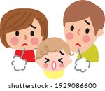 family of three in trouble  | Shutterstock .eps vector #1929086600