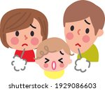 family of three in trouble  | Shutterstock . vector #1929086603
