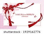 vector illustration material of ...   Shutterstock .eps vector #1929162776