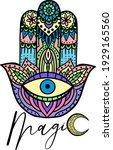 hamsa hand drawn symbol.... | Shutterstock .eps vector #1929165560