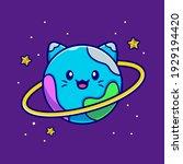 cute cat planet cartoon vector...   Shutterstock .eps vector #1929194420