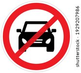 stop sign for cars  vector icon ...   Shutterstock .eps vector #1929207986
