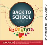 back to school vector eps10 | Shutterstock .eps vector #192920840