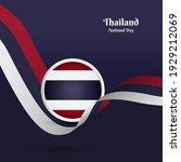 artistic wavy flag for thailand ...   Shutterstock .eps vector #1929212069