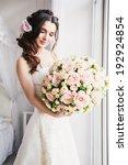 portrait of beautiful bride...   Shutterstock . vector #192924854