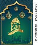 Eid Mubarak  Islamic Design...
