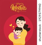 happy mothers day greeting card....   Shutterstock .eps vector #1929379940