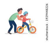 father teaches his daughter to... | Shutterstock .eps vector #1929448226